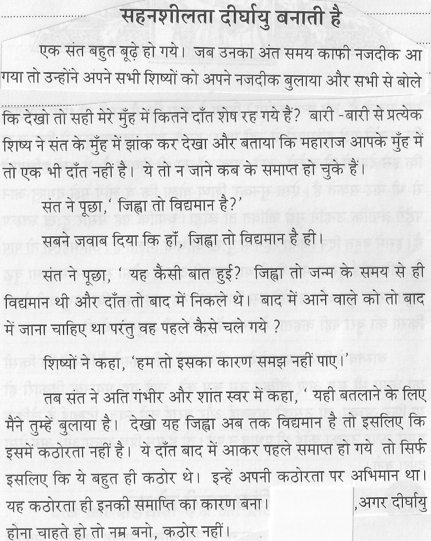 online homework help for kids graphics designer resume year essay on navratri essay on navratri in hindi qc we cbse class solved questions screenshot