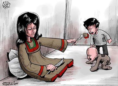 mother bleeding
