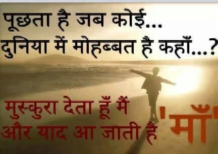 mom life hindi