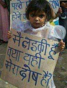stop killing girl child